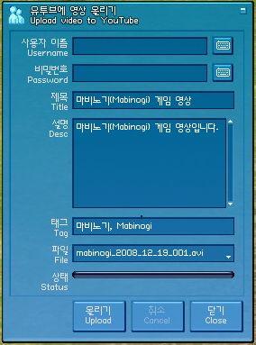 반디캠컴퍼니 회사 소개
